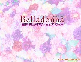 Belladonnna メインテーマ