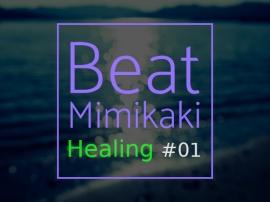 Beat Mimikaki Healing #01