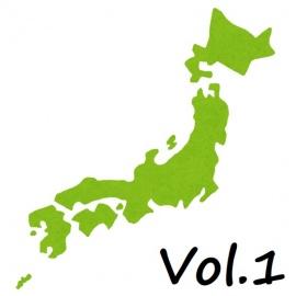 使用フリーBGM集 和風パック Vol.1