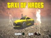 Taxi of Hades