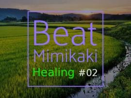 Beat Mimikaki Healing #02