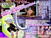 逆レミ〇グス風いじわるパズル [とらんぷる!]