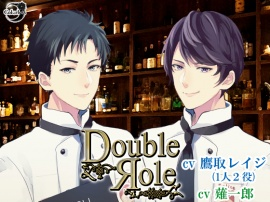 [Double Role]