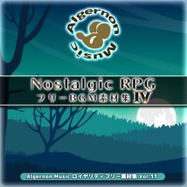 ノスタルジックRPG BGM素材集 4
