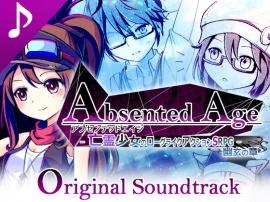 AbsentedAge:アブセンテッドエイジ -幽玄の章- Original Soundtrack