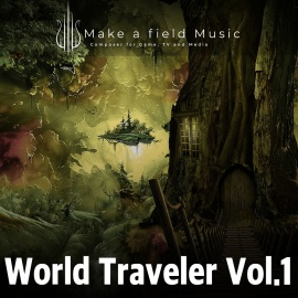 【BGM素材集】World Traveler vol.1