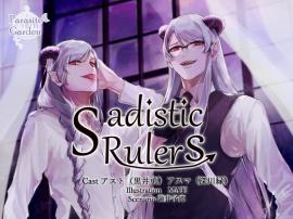 Sadistic Rulers