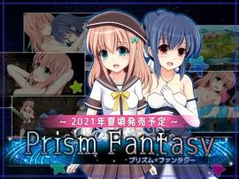 プリズム☆ファンタジー体験版