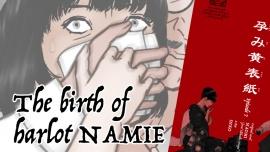 "HARAMI-KIBYOSHI Ep7 ""The birth of harlot NAMIE"""