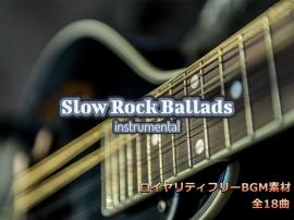 フリーBGM素材「Slow Rock Ballads スローロックバラード」