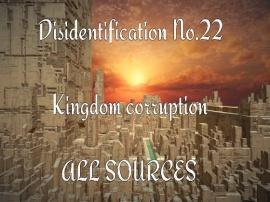 Disidentification_No.22_Kingdom corruption