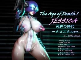 死神の時代〜クロニクル1〜【Jessica】