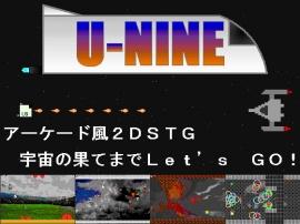 U-NINE