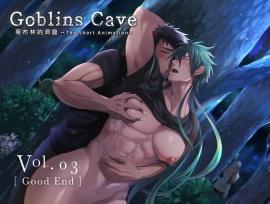 Goblin Cave Vol.03