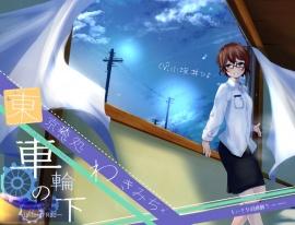 【お布団もぞもぞ朝のおと】東京癒処わきみち 紅葉1【車輪の下-Unterm Rad-】