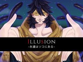 Illusion-永遠はソコにある-