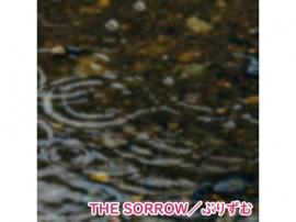 【シングル】THE SORROW/ぷりずむ