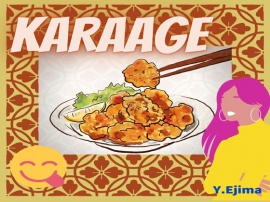 音楽素材「カラアゲ」KARAAGE
