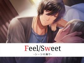 Feel/Sweet -シーツの海で-