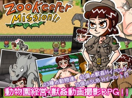 Zookeeper Mission!
