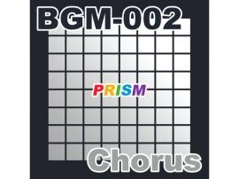 【シングル】BGM-002 Chorus/ぷりずむ