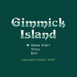 Gimmick Island(ギミックアイランド)