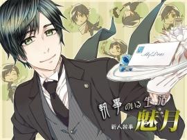 [ENG Script] Life With A Butler ~New Butler Mizuki~