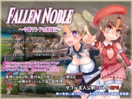 Fallen Noble ~令嬢リシアの奮闘記~