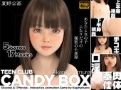 TEEN CLUB CANDY BOX 苗村あかね