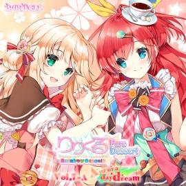 【百合ボイスドラマ】りりくる Rainbow Stage!!! ~Pure Dessert~ Vol.7-A『Aurora daydream』試聴版