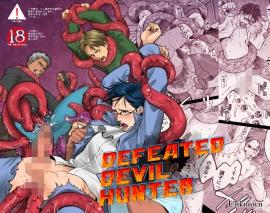 DEFEATED DEVIL HUNTER