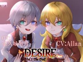 DESIRE Vol.1 The Doll