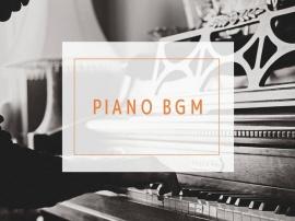 ピアノBGM集