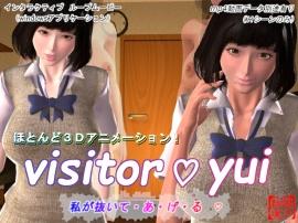 visitor yui