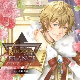KINGDOM OF THE FRANCE//イヴォン(CV佐和真中)