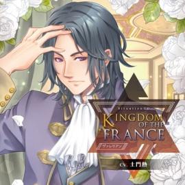 KINGDOM OF THE FRANCE//ヴァレリアン(CV土門熱)