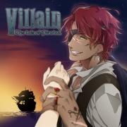 Villain -the tale of pirates-【がるまに限定SS付き】