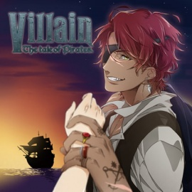 Villain -the tale of pirates-【がるまに限定SS付き】