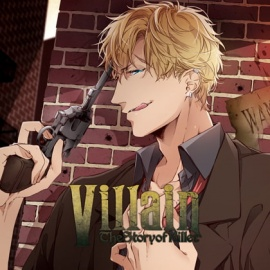 Villain Vol.4 -the story of killer-