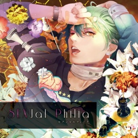 SEXual Philia vol.2~和~