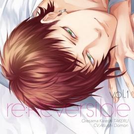 re:Reversible vol.1~俺様カレシ・尊~