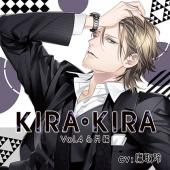 【公式特典SS付】KIRA・KIRA_Vol.4心月編/鷹取玲