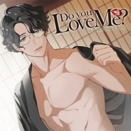 Do you Love Me? vol.2 -Soichiro Tsurugi-