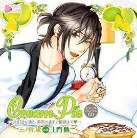 Cream Pie ~大好きな彼と、素肌のままで最後までV~ 二ノ宮蛍
