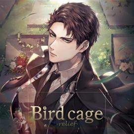 birdcage-relief-