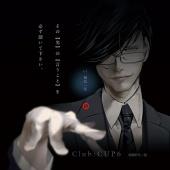 Club : CUP6 - 専属担当:隠