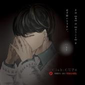 Club : CUP6 - 専属担当:真白【特別な時間】