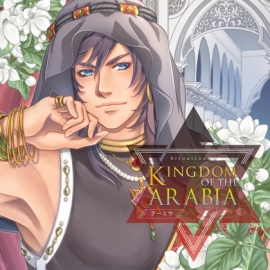 KINGDOM OF THE ARABIA//ラーミウ 特典トラック付き(出演:テトラポット登)