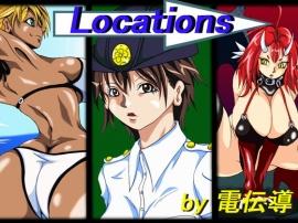 Locations PV