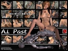 A.I. Past PV